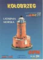 Lighthouse Kolobrzeg